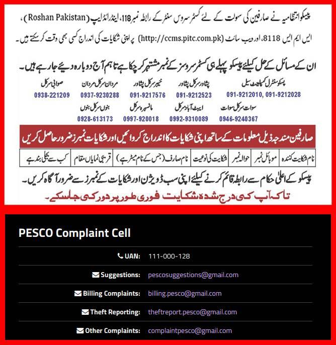 Find Pesco Online Bill 2019, Download & Print-Helpline No