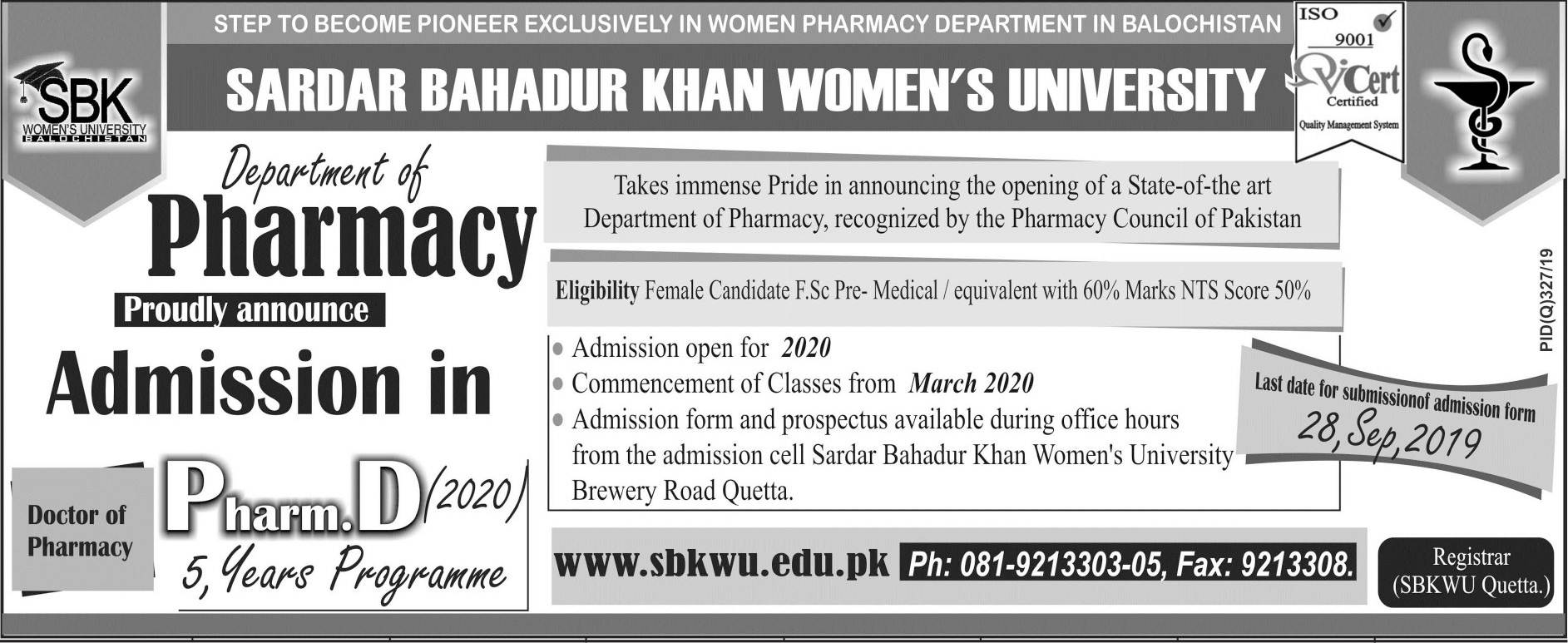 SBK Women University (SBKWU) Pharm D Admission 2020