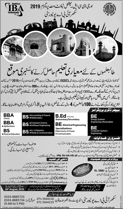 IBA Sukkur & OGDCL Scholarship Program 2019-Form, Test Date & Result