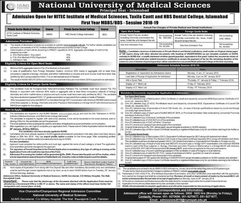 NUMS MBBS & BDS Admission 2019 Notice For HITEC-IMS & HBSDC