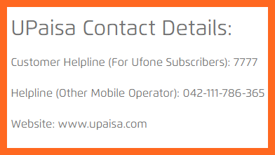 Upaisa Helpline Number