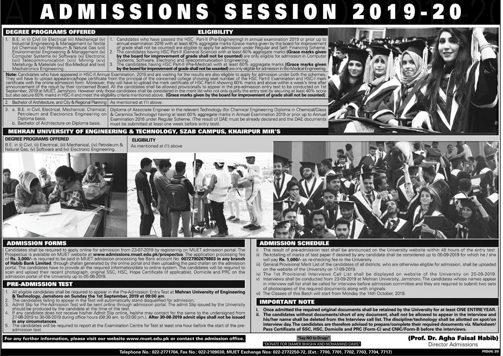 Mehran University Admission, Entry Test Date & Merit List 2019
