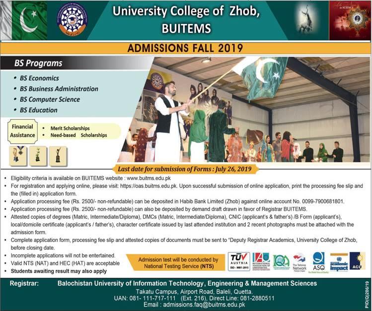 Buitems University Admission 2019, Form, Last Date, Test Result