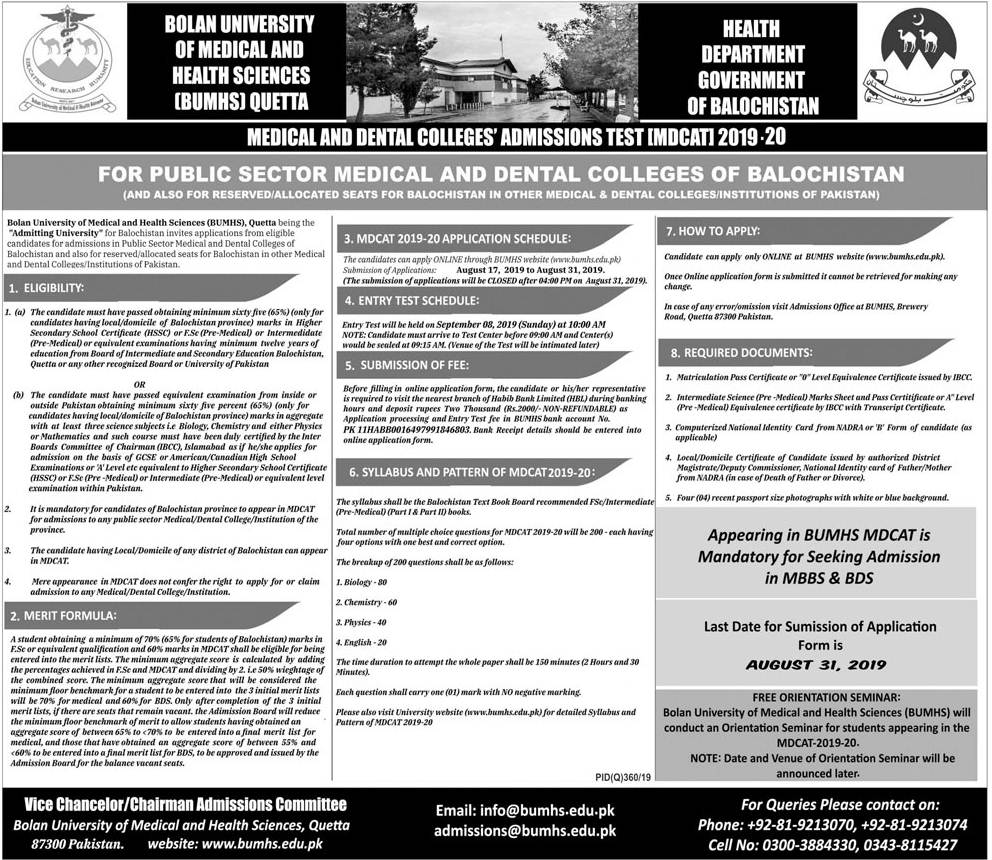 BUMHS MDCAT Entry Test 2019 For Public Medical & Dental Colleges of Balochistan
