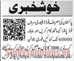 Earn Money as Foodpanda Rider in Pakistan, Salary, Online Registration