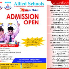 Allied School Admission 2020, Fee, Form, Last Date