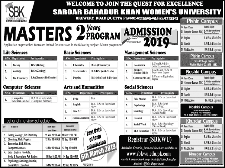 SBK Women University Quetta Admission 2019 in 2 Years Master Programs