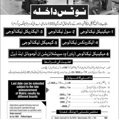 POF Institute of Technology Wah Cantt DAE Admission 2020