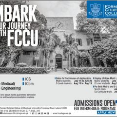 FC College Lahore 1st Year Admission Schedule 2020, Merit List