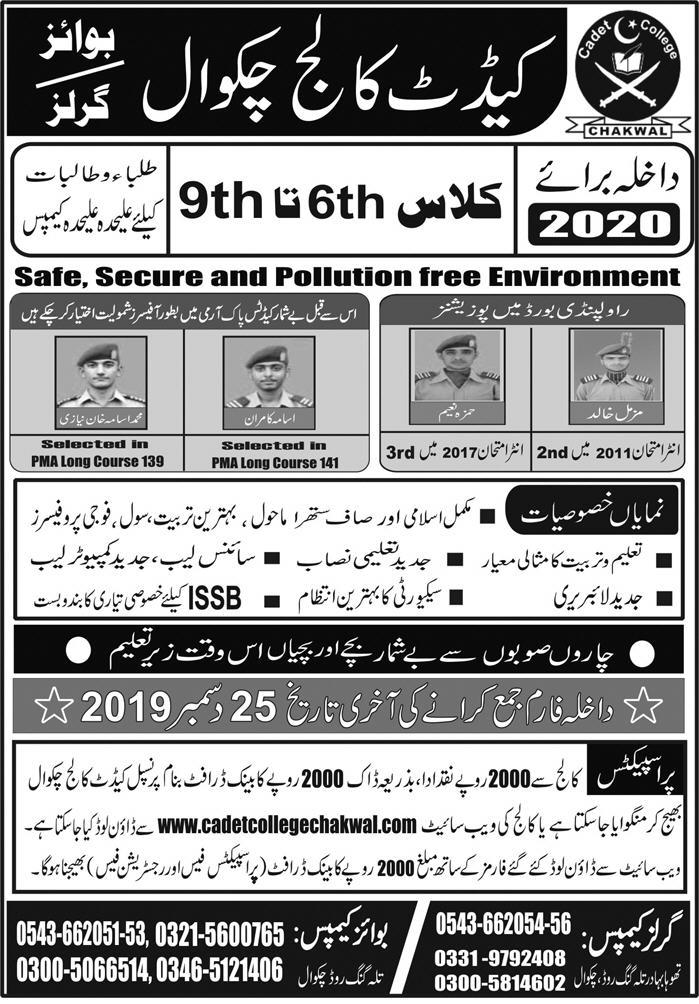 Boys & Girls Cadet College Chakwal Admission 2020, 6th to 9th