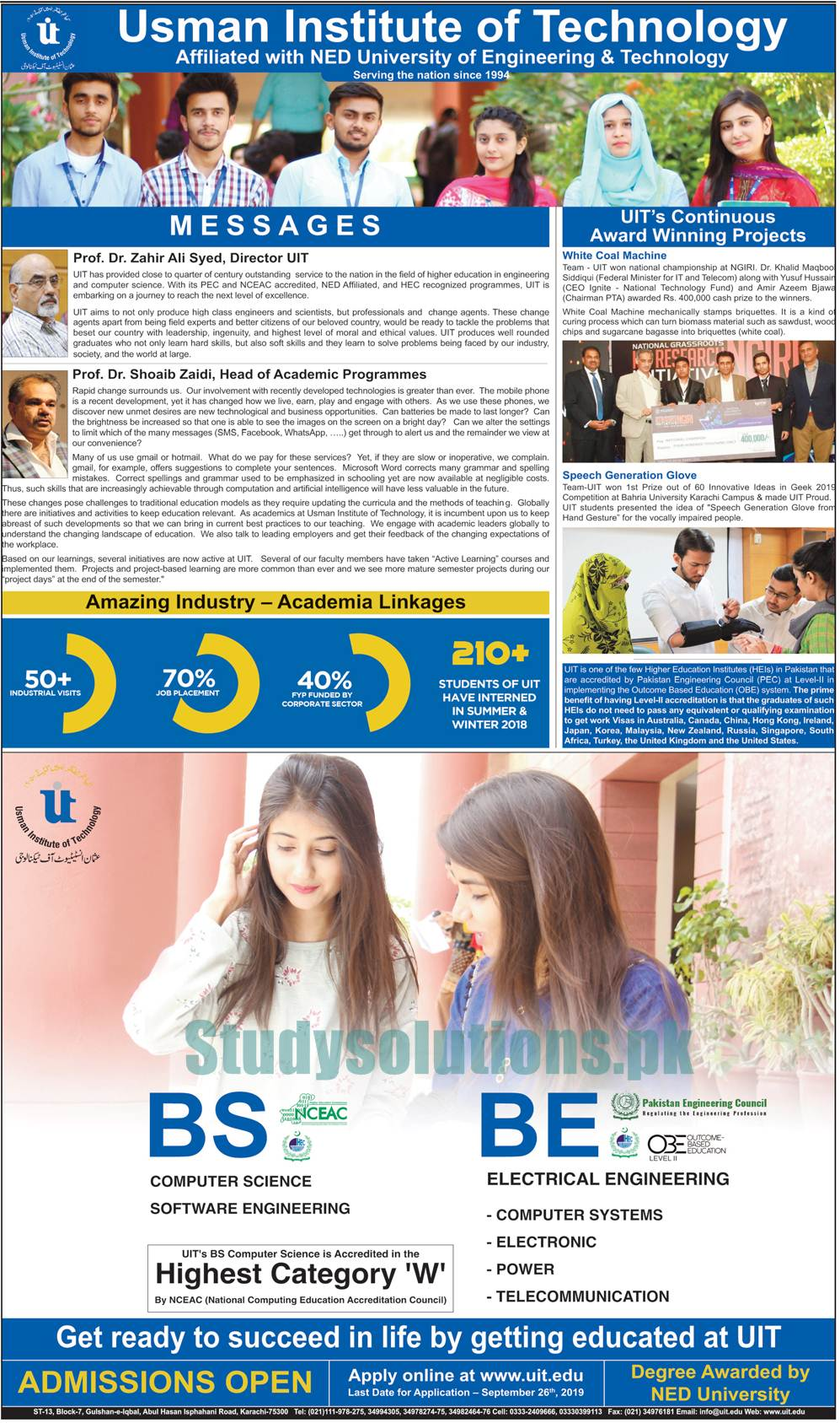 Usman Institute of Technology Karachi Admission 2019