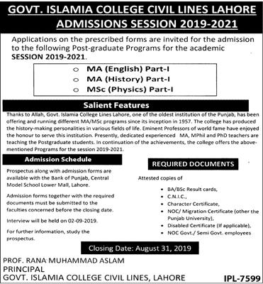 Islamia College Civil Lines Lahore MA/M.Sc Admission 2019