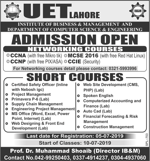 UET Lahore Admission 2019 in Networking, Computer & Short Courses