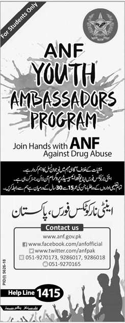 Latest ANF Jobs 2020 & Internships, Join Anti Narcotics Force, Ads, Form