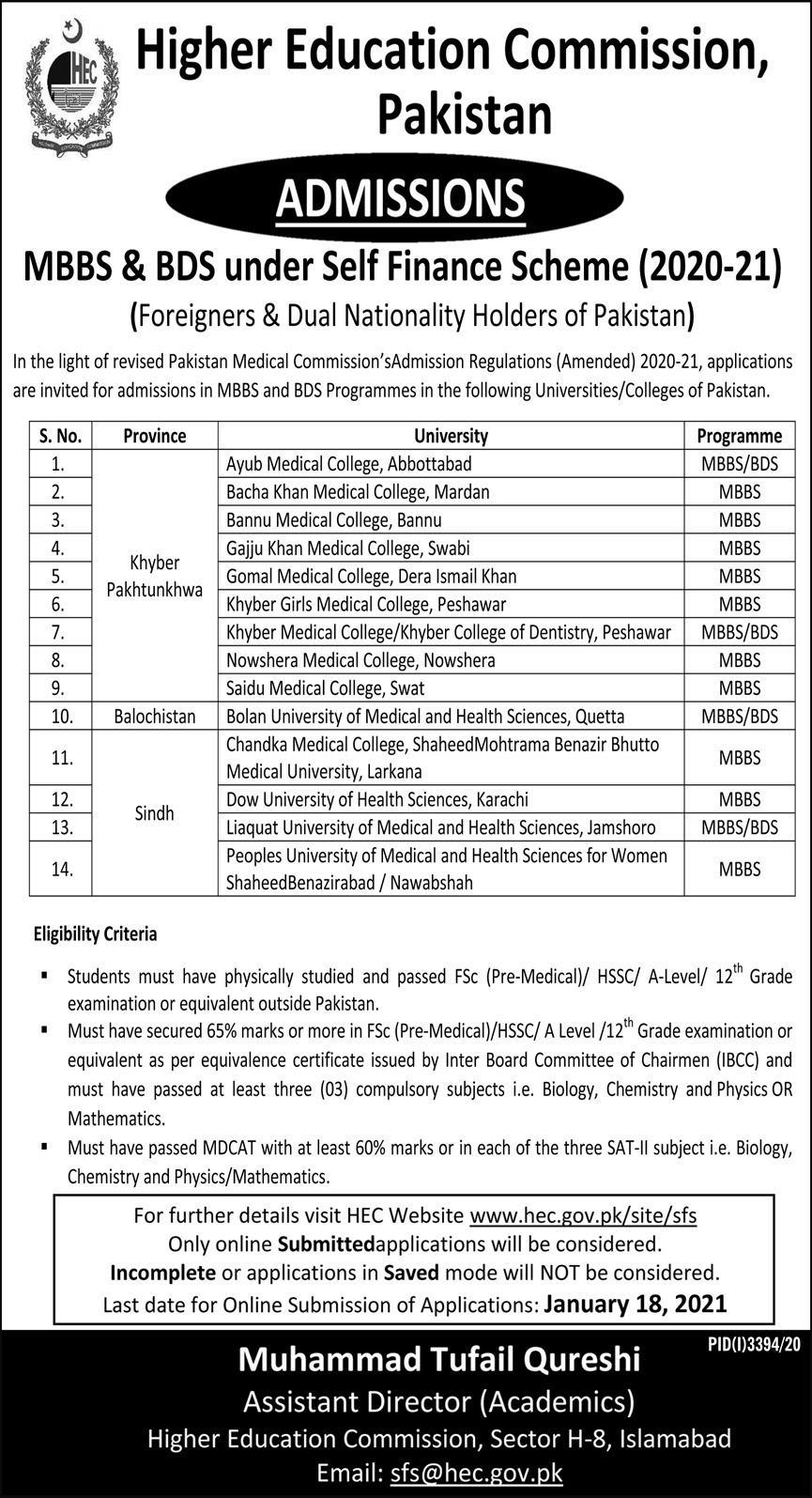 MBBS, BDS, BSc Engr Admission 2020 For Foreigners & Dual Nationals in Pakistan