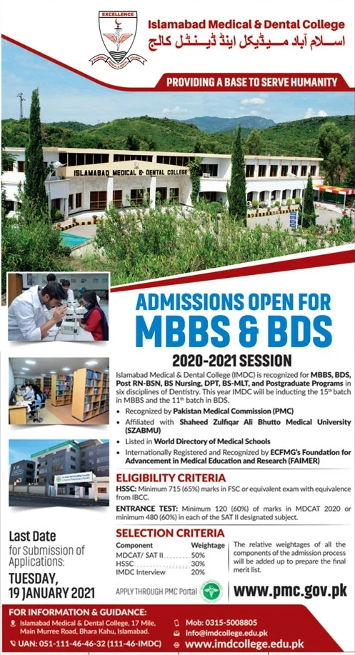 Islamabad Medical & Dental College IMDC Admission 2020