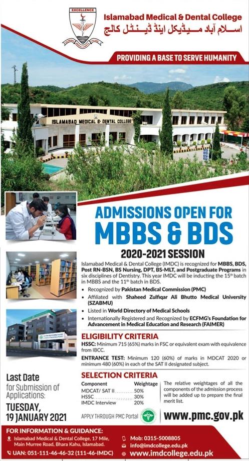 Islamabad Medical & Dental College IMDC Admission 2020