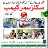 Tevta Skills Summer Camp 2019-Admission in Vocational Training Courses