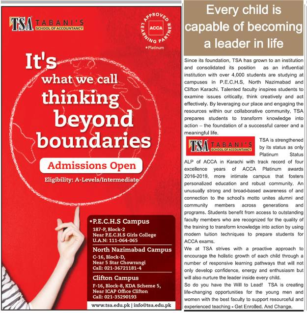 Tabani's School of Accountancy TSA Karachi Admission 2020