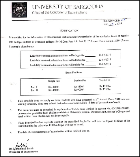 University of Sargodha UOS MCom Admission 2019 Schedule, Fee & Form