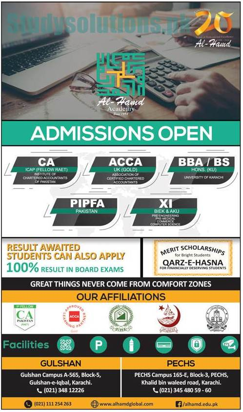 Al Hamd Academy Admission 2019 in CA, PIPFA, ACCA, BBA, BS & 1st Year