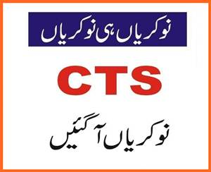 Latest Candidate Testing Service Jobs 2020-Ads, New CTS Projects, Download Form