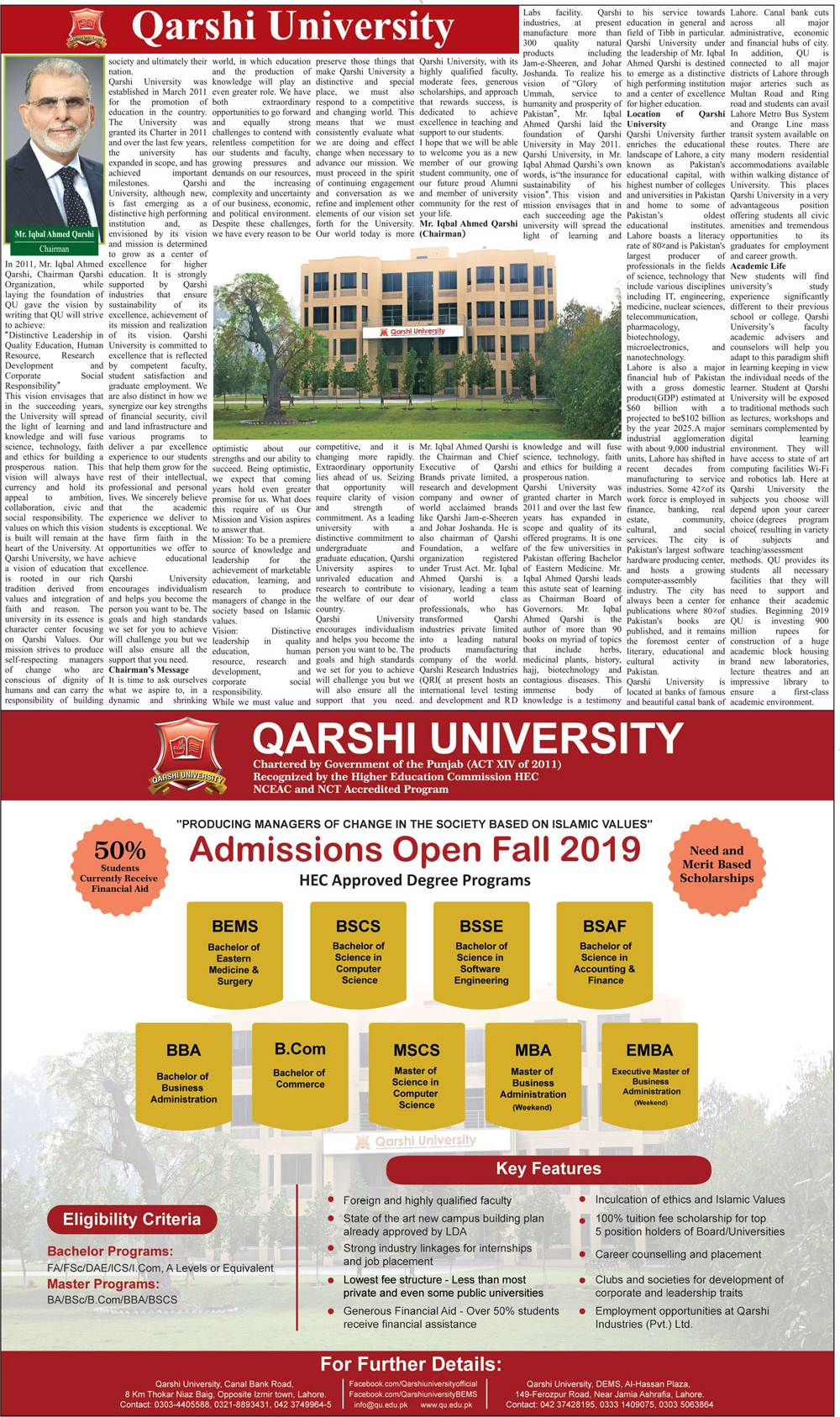 Qarshi University Lahore Admission 2019 in Fall Semester