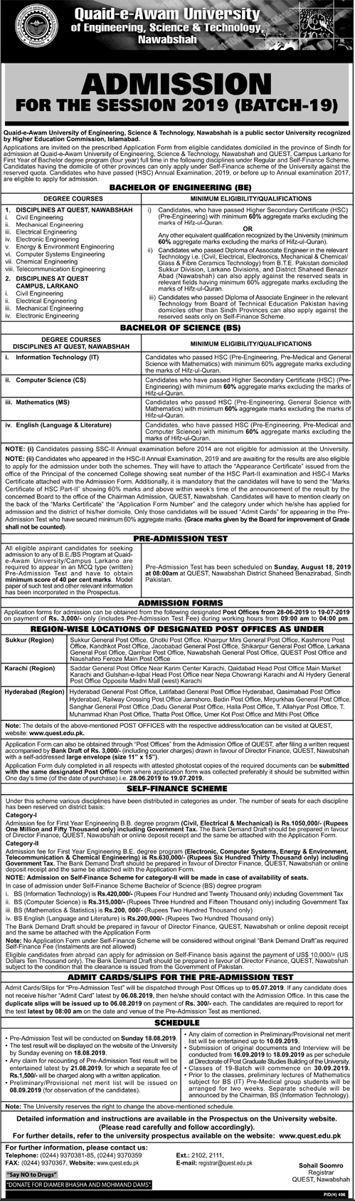 Quest Nawabshah Admission 2019 in BE & BS, Form, Entry Test Slip & Result