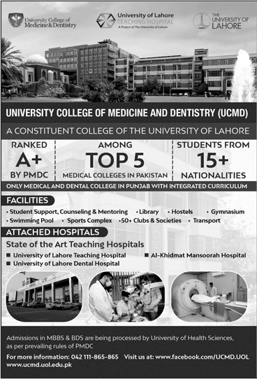 University College of Medicine & Dentistry Lahore MBBS & BDS Admission 2020