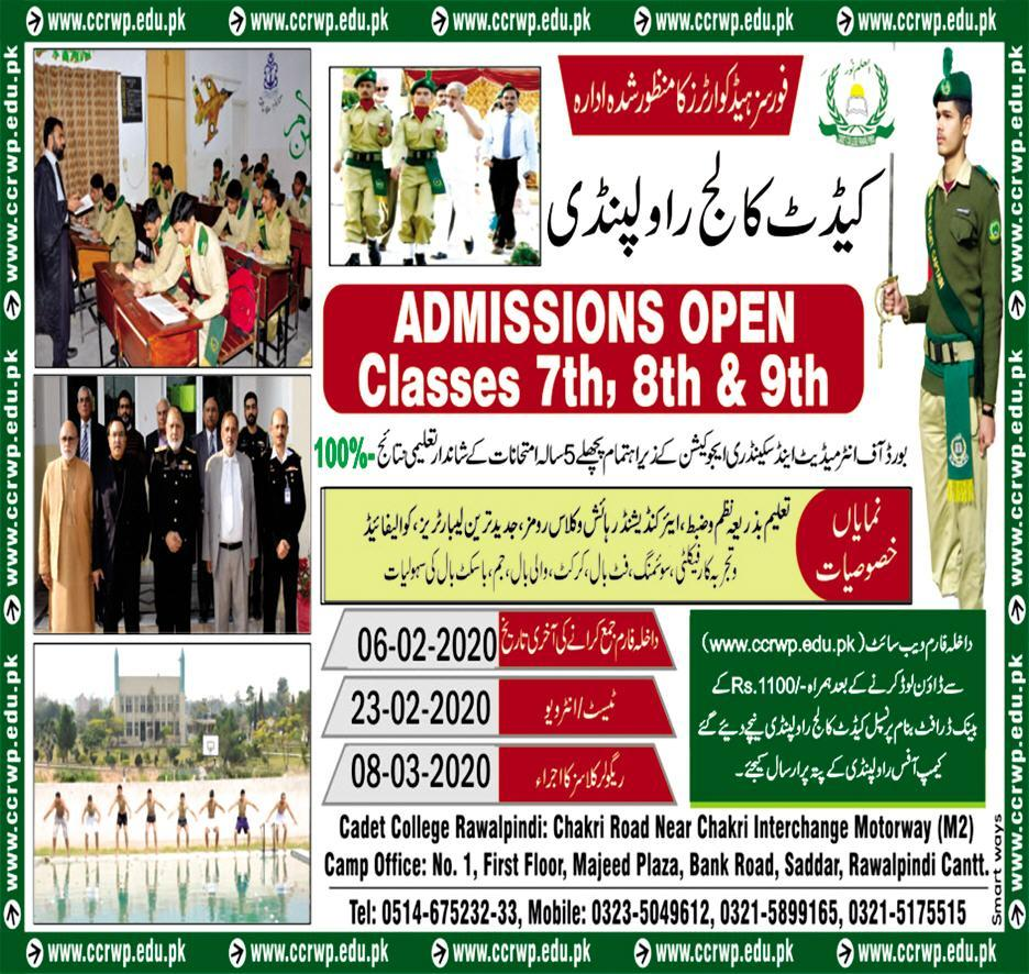 Cadet College Rawalpindi Admission 2020, Form & Test Result