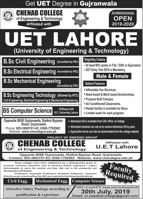 Chenab College of Engineering & Technology Gujranwala Admission 2019