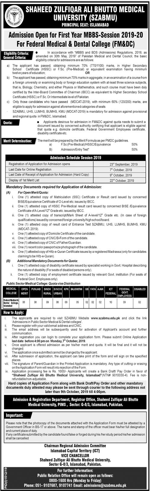 Federal Medical and Dental College FMDC Admission 2019, Merit List