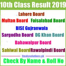 All Punjab Boards 10th Class Result 2019