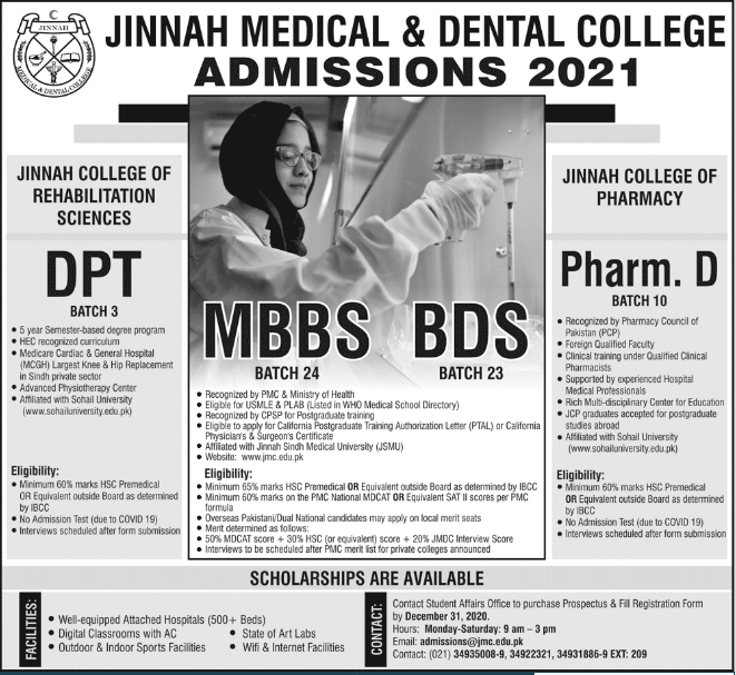 Jinnah Medical & Dental College Karachi MBBS, BDS, DPT, Pharm D Admission 2021