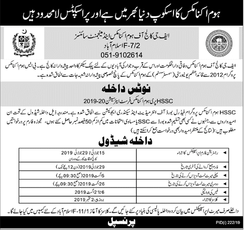 FG College of Home Economics & Management Sciences Islamabad Admission 2019