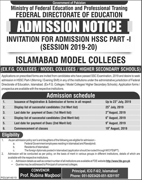 Islamabad Model Colleges Inter 1st Year Admission 2019, Form, Merit List