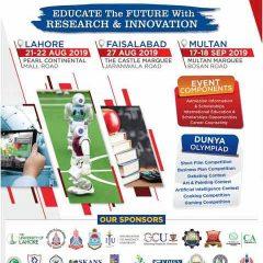 Dunya Education Festival 2021 in Lahore, Faisalabad & Multan