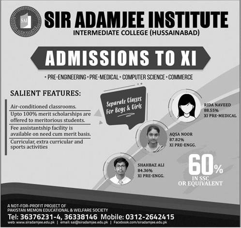 Sir Adamjee Institute Karachi Inter 1st Year Admission 2020