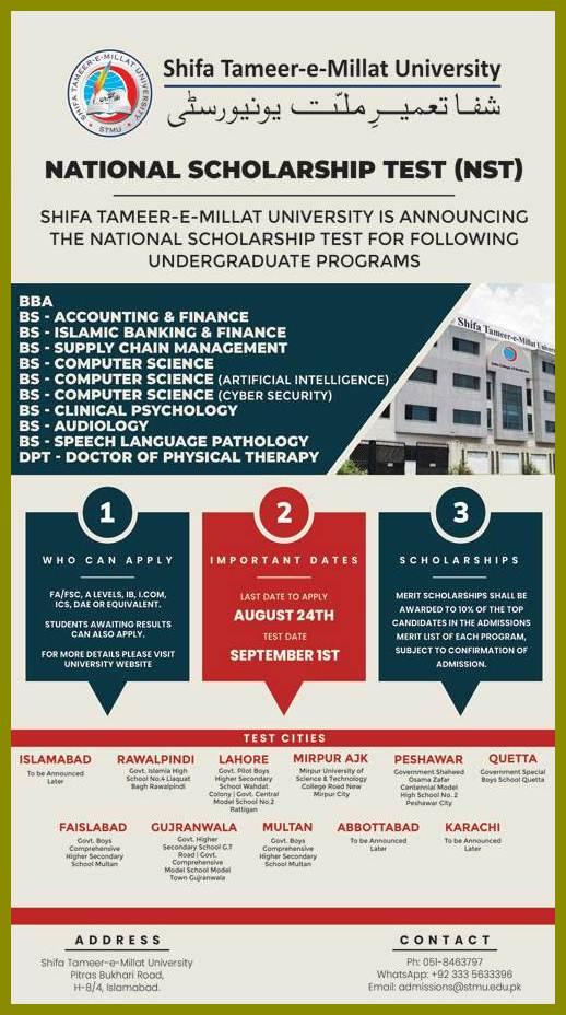 Shifa Tameer-e-Millat University National Scholarship Test 2019, Form, Result