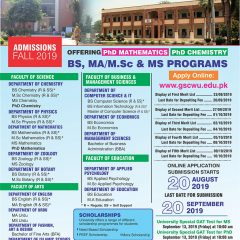 GSCWU Bahawalpur Admission 2020 Schedule, Apply Online, Merit Lists