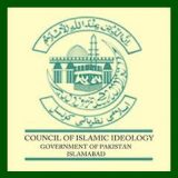 Council of Islamic Ideology Jobs 2019, Complete List, Apply Online