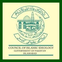 Council of Islamic Ideology Jobs 2020, Complete List, Apply Online