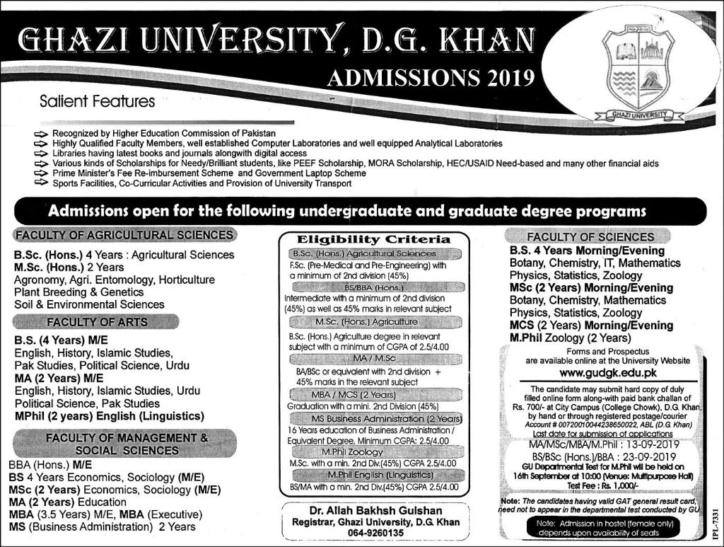 Ghazi University DG Khan Admission 2019, Form, Merit List