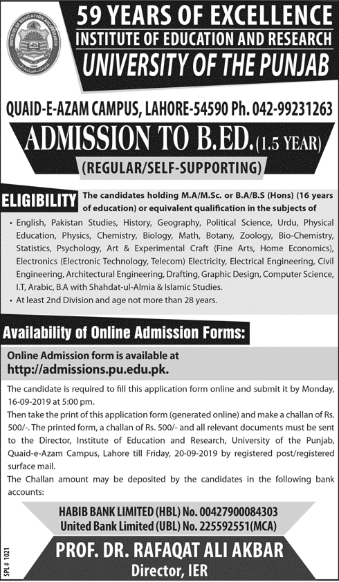 Institute of Education and Research PU Lahore BEd Admission 2019