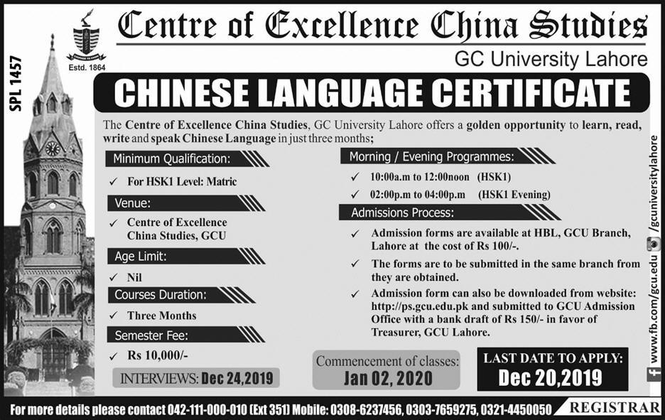 GC University Lahore Admission 2020 in Chinese Language Courses