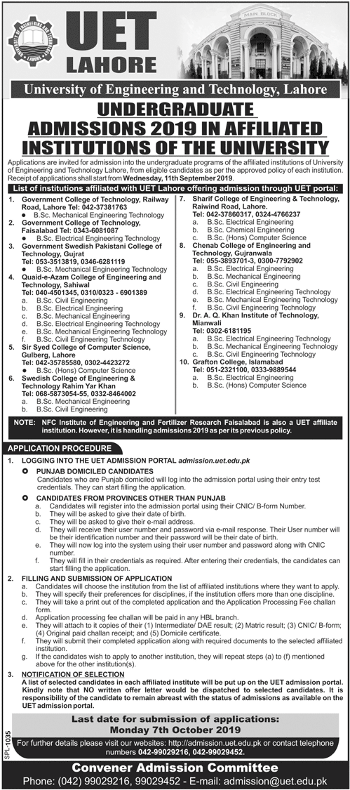 UET Lahore Undergraduate Admission 2019 in Affiliated Institutions