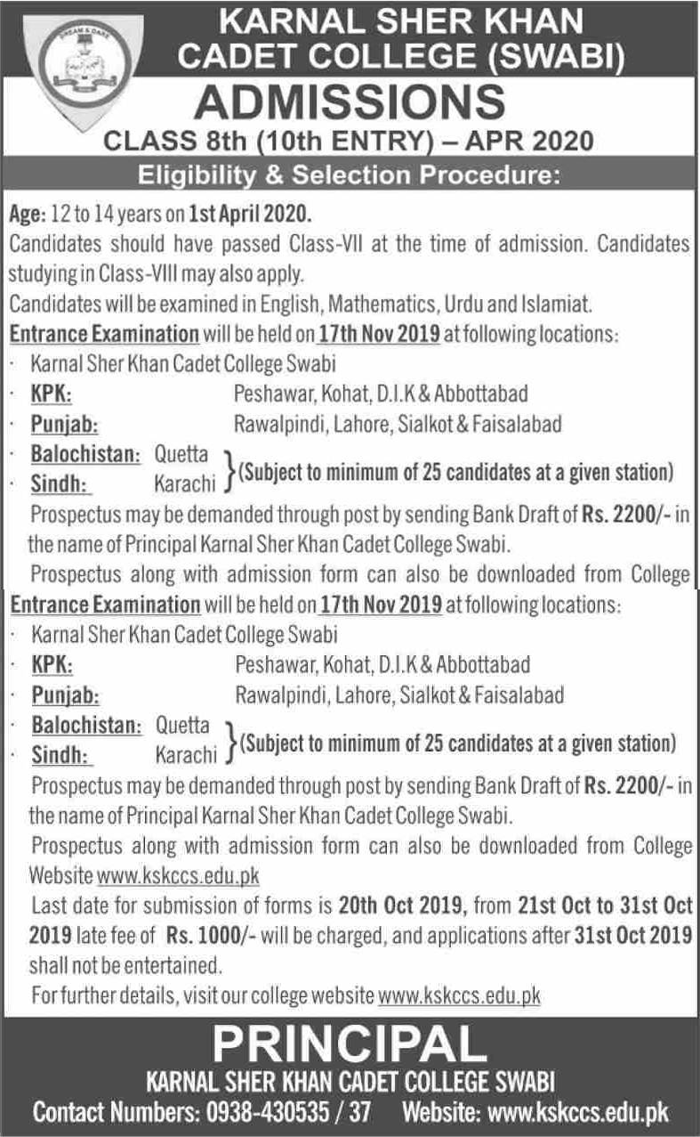 Karnal Sher Khan Cadet College Swabi 8th Class Admission 2020, Form Download