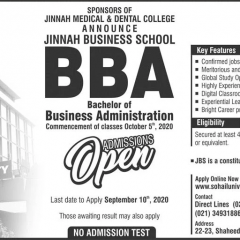 Sohail University Karachi Admission 2020, Last Date, Download Form