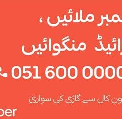 Book Uber Cab in Pakistan Via Phone Call-No Need of App or Smart Phone