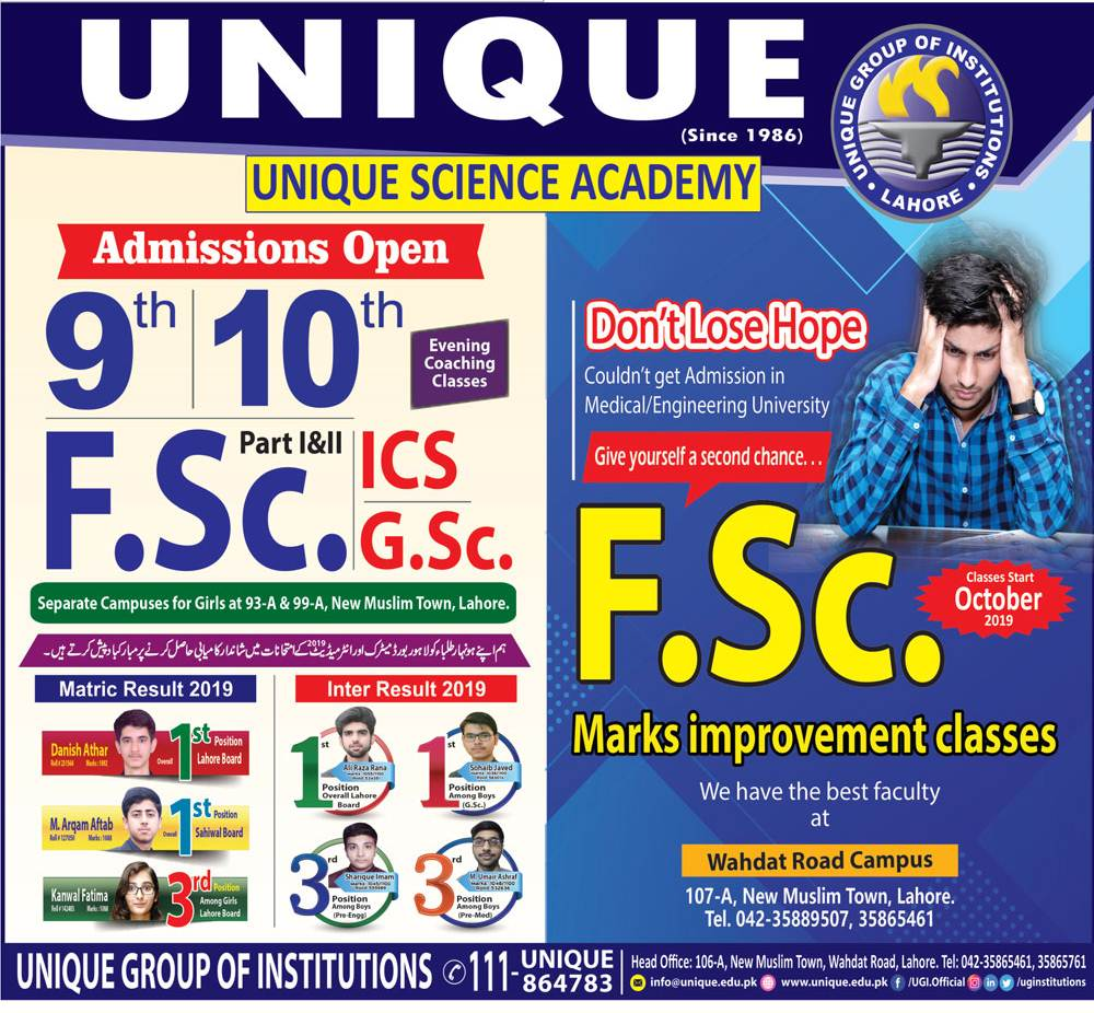 Unique Science Academy Lahore Admission 2020, Campuses, Fee